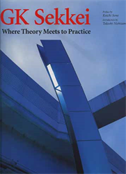 -- - GK.Sekkei. Where theory meets to practice.