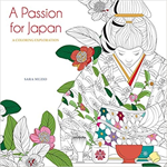 9788854416253-A Passion for Japan: A Coloring Exploration.