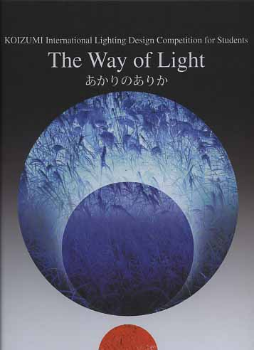 -- - The way of light. Koizumi International Lighting Design Competition for students.